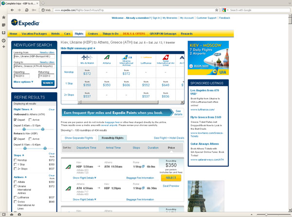 Как купить самый дешевый авиабилет в симферополь