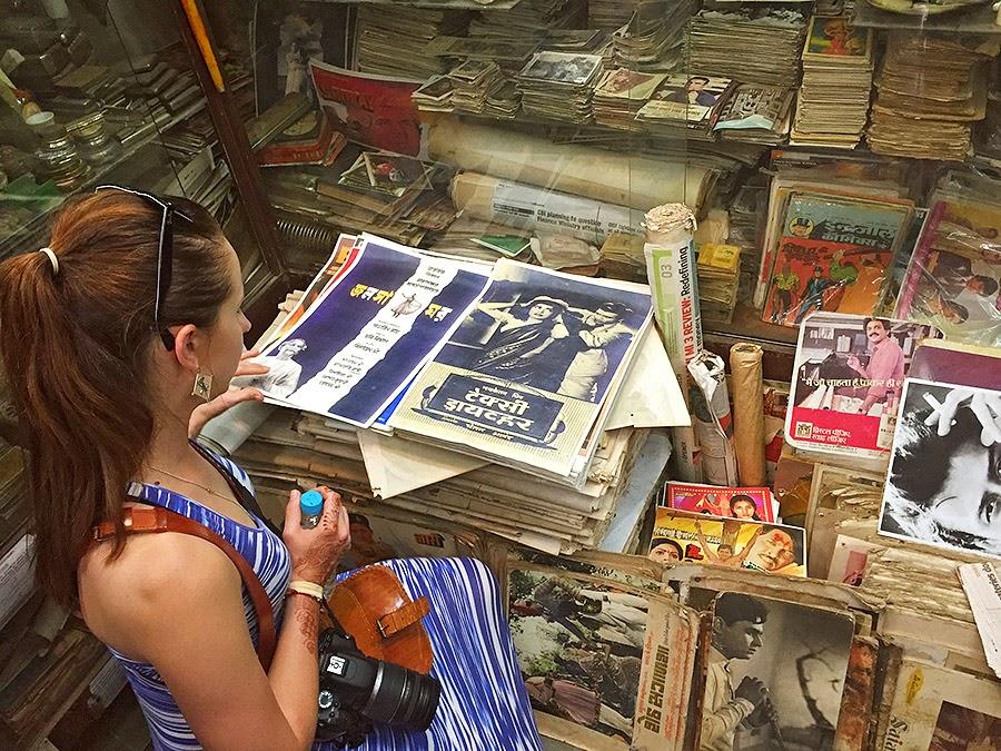 Журнал на Хинди